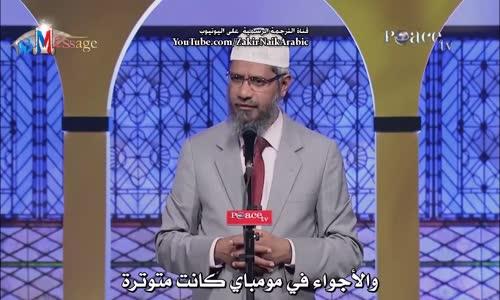 حكم قتل الابرياء في الاسلام بدافع الانتقام - د.ذاكر نائيك Dr.Zakir Naik