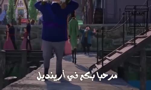 تعلم الانجليزية بطريقة التلقين السمعي من فيلم ملكة الثلج  8