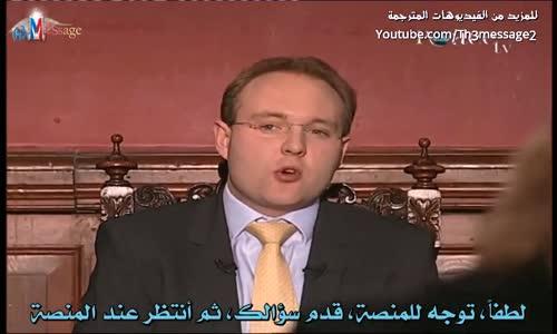 يا رجل السلام لماذا تم حظرك من المملكة المتحدة؟ - ذاكر نايك Zakir Naik