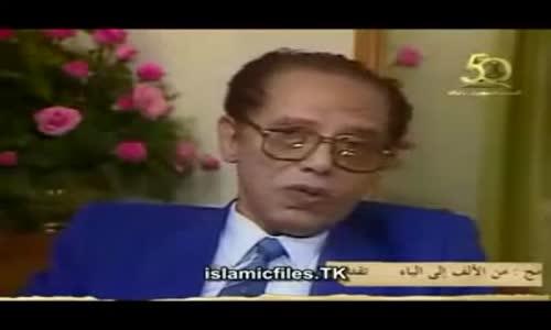دكتور مصطفى محمود يتحدث عن الملك فيصل