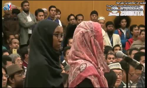 طبيبة يابانية تسأل _ ماهو السبب العلمي لتحريم لحم الخنزير ؟ - ذاكر نايك Dr Zakir Naik
