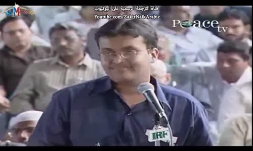 مفهوم الجهاد في الإسلام _ محاضرات د. ذاكر بالعربية