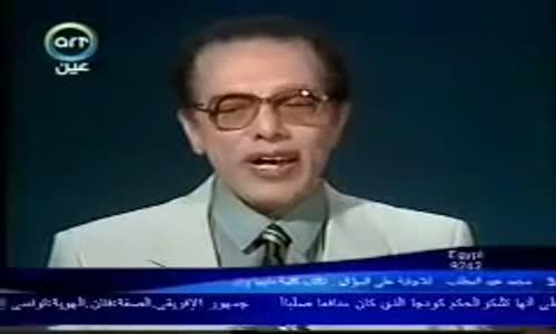 تكريس الانحراف والاحتفال به .. د.مصطفى محمود