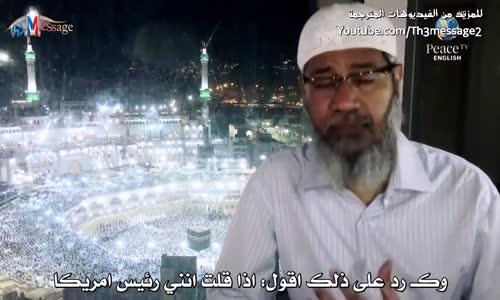 ذاكر نايك يوضح حقيقة داعش وينصح المسلمين