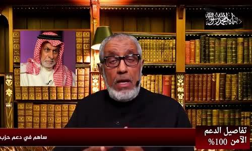 د. #المسعري - هل جرفت (عاصفة الحزم) د. عبد الله النفيسي ؟!