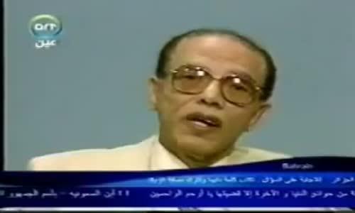 د مصطفى محمود وحديثه عن تجربة انتاج الكهرباء إلى الأبد