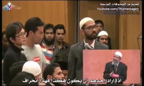 حقوق الشواذ والمثليين في الاسلام - ذاكر نايك Zakir Naik