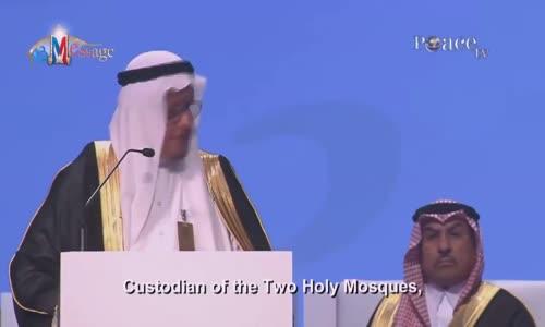 جائزة الملك فيصل العالمية لخدمة الاسلام 2015 يستلمها الدكتور ذاكر نائيك