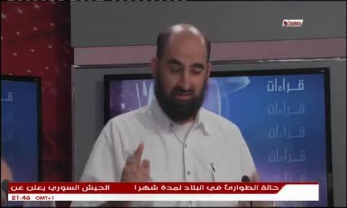 الاستاذ سمير القصوري يفضح الكوارث ودسائس كتب الجيل الثاني الجديدة....!!