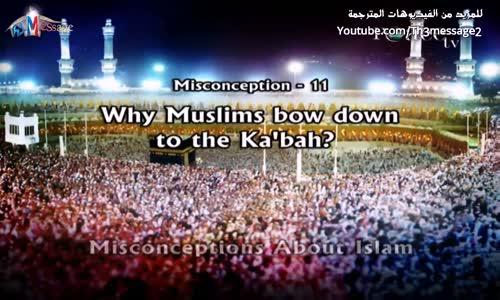 س11 - لماذا تركعون للكعبة ان كنتم ضد عبادة الاصنام؟ _ مفاهيم خاطئة عن الاسلام - ذاكر نايك