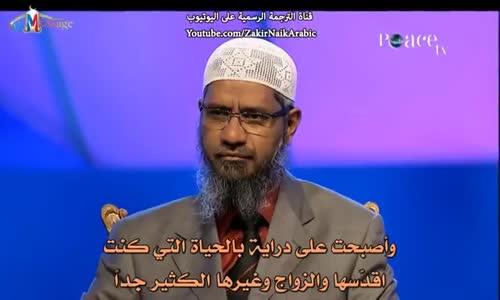اسلام كاميروني بعد سؤاله هل يوجد سلام في العالم   ذاكر