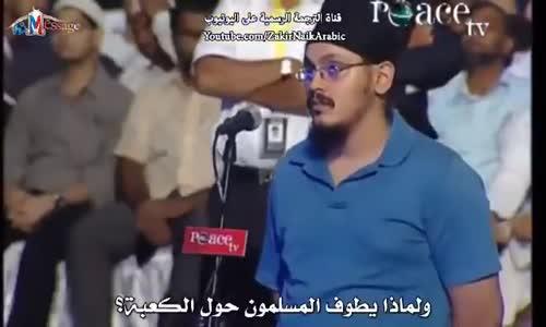 لماذا يطوف المسلمون حول الكعبة ؟ 