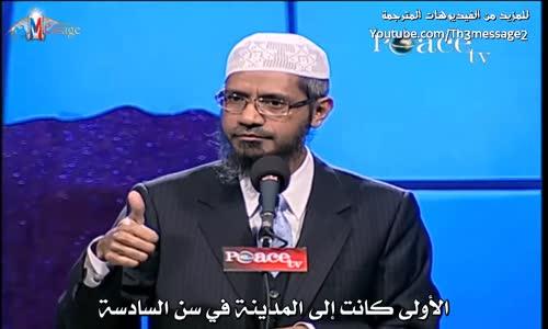 محمد تعلم القرآن خلال رحلاته خارج مكة 