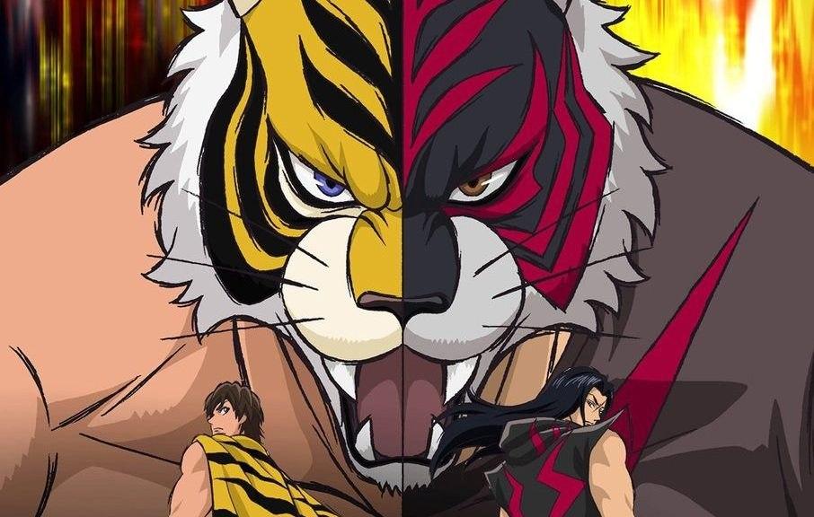 النمر المقنع 2016 الحلقة 1 Tiger Mask W