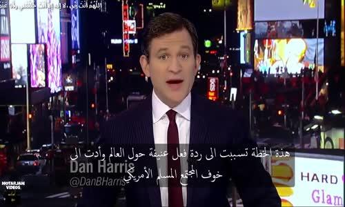 دونالد ترمب _أغلاق تام وكامل لدخول المسلمين_