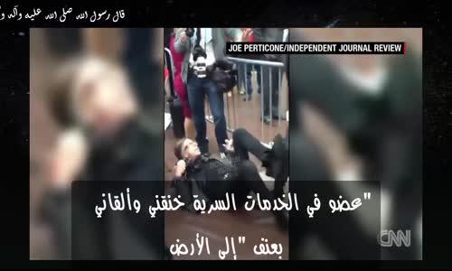 الأعتداء على مصور صحفي  أثناء تغطيته  لمسيرة دونالد ترامب (مترجم)