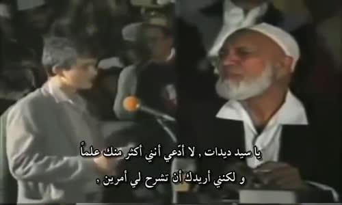 سؤال من مسيحي ويجيب عليه الشيخ احمد ديدات