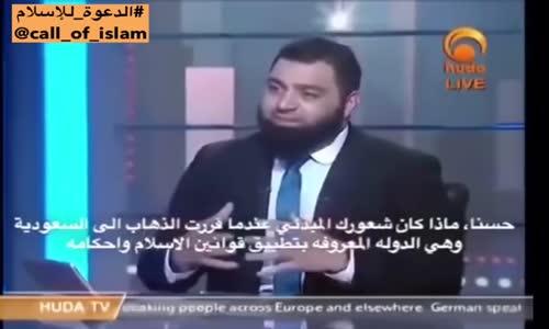 شهادات أمريكي عن السعودية و خوفه الرهيب من  بلد إسلامي بسبب الاعلام ولكنه عرف الحق