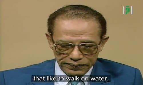المشاؤون على الماء