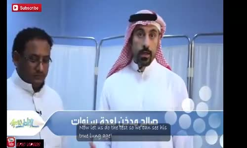 How old are your lungs_ (Arab experiment)