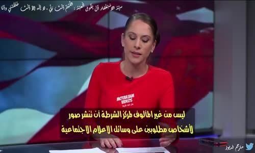 مطلوب أمني غبي شوفوا وش سوا (مترجم)