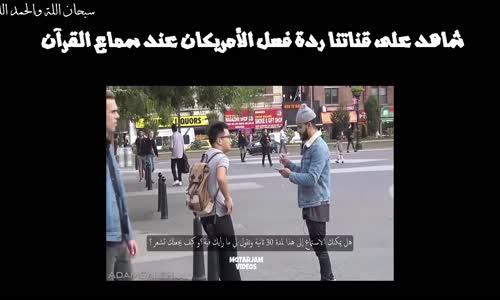 _فهد_ يفاجأ المصلين في مسجد النغيمشي ببريدة