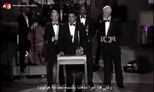 لماذا رفض محمد علي نجمة مشاهير هوليوود؟؟ (مترجم)