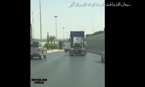 قائد شاحنة متهورفي السعودية