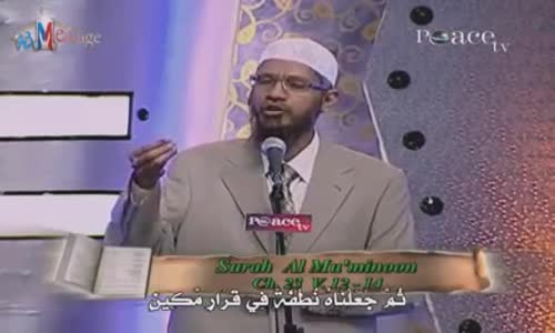مراحل تطور الجنين في القرآن الكريم  