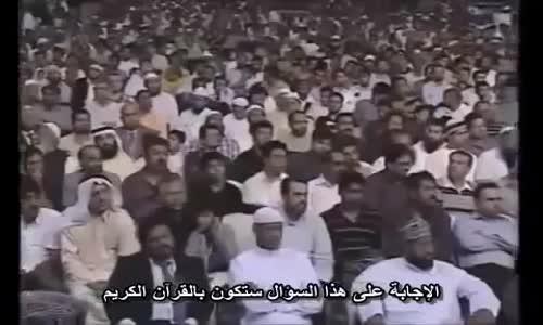 لماذا يتفرق المسلمون الى طوائف و الههم اله واحد ؟ ذاكر ناييك