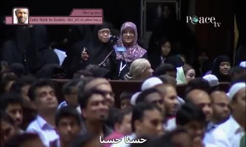 إسلام نصرانية من الفلبين  ذاكر نايك Dr ZakirNaik