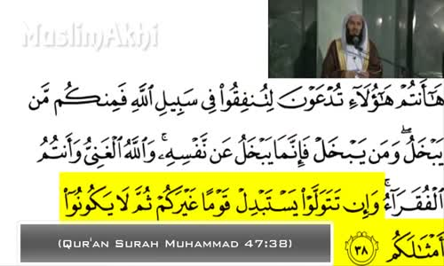 MUFTI MENK _ If You Turn Away Allah Will Replace You