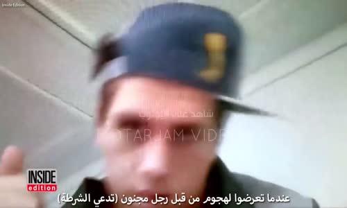 هذا الشاب خرج عن طورة ووجدته الشرطة يأكل في وجه ضحيته (مترجم)