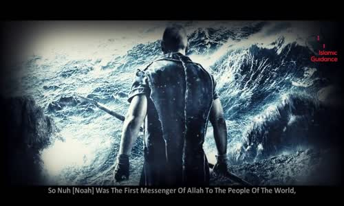 The True Story of Noah  Nuh (As)
