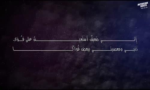 أنشودة  بك استجير - عبدالواحد المغربي