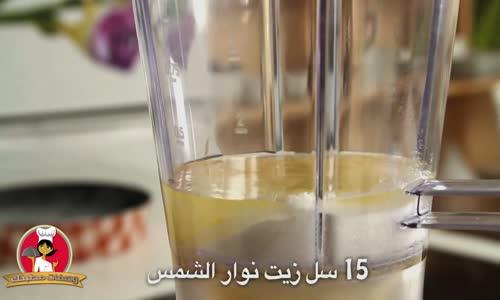   أسرع و أفضل وصفة لعمل كعكة الليمون   Fast & Quick Recipe To Make Lemon Pie