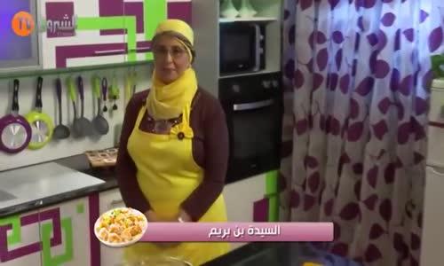   في مطبخ السيدة بن بريم - صابلي بالمعجون ( Gâteau Sablé )