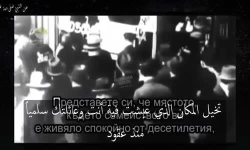 يهود قاتلوا في صف هتلر !! (مترجم)