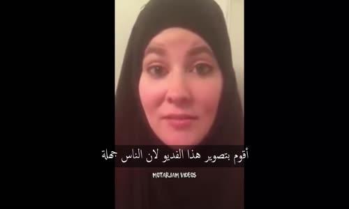 أمريكية مسلمه غاضبه من أقتراح دونالد ترامب لـ منع دخول المسلمين الى أمريكا  (مترجم)