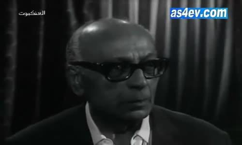 مسلسل العنكبوت - الحلقة الرابعة..  تأليف (دكتور مصطفى محمود)