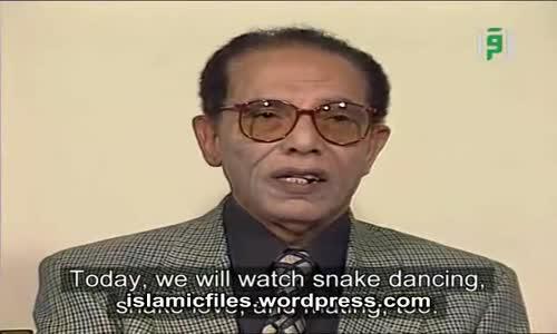 رقص الثعابين