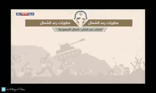 لقطات شاملة لـ رعد الشمال - تقرير كامل  (حفظ الله المملكة العربية السعودية)