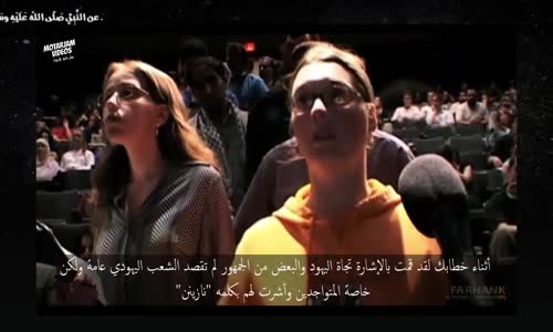 كاتب يهودي يمسخر الحكومة الإسرائلية  (مترجم)