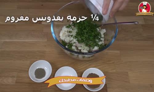   وصفة كفتة الدجاج  Recipe Chicken Kofta