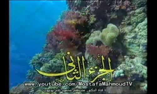 لأول مره على  ياكولاين حلقة _الصانع الأعمى_ د_مصطفى محمود