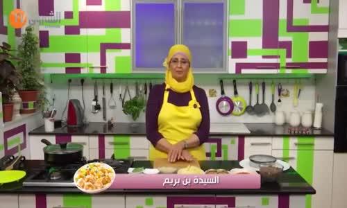 وصفة طبخ  و تحلية   في مطبخ السيدة بن بريم - المقلوبة  حمص   بلح  الشام