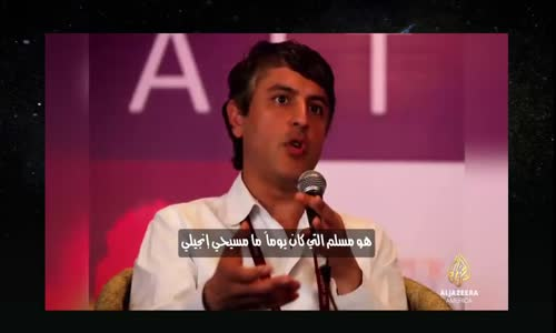 مقابله مع الرجل الذي يدافع عن الإسلام في الإعلام الأمريكي (مترجم)  رضا أصلان