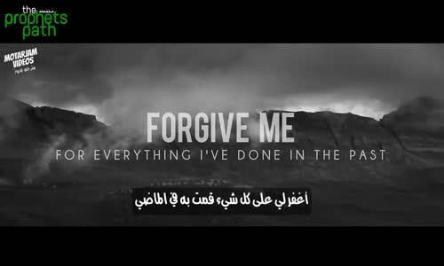 نشيد رائع - اغفر لي (مترجم)