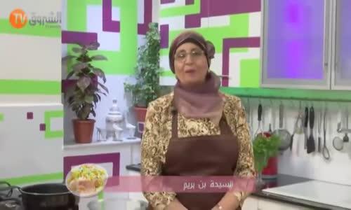 وصفة طبخ و حلويات  في مطبخ السيدة بن بريم - البوراك بالجمبري   حلوى بابا
