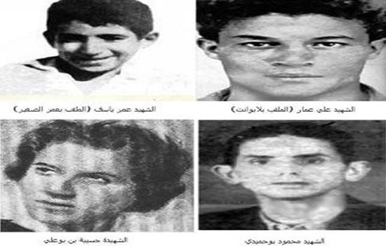 من كان وراء قتل الشهداء حسيبة  وعلي لابوانت و عمر و محمود